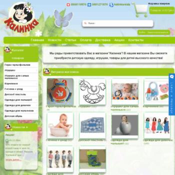 Kalinka-kids.kiev.ua thumbnail