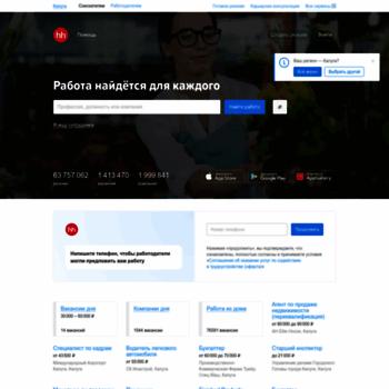 Веб сайт kaluga.hh.ru