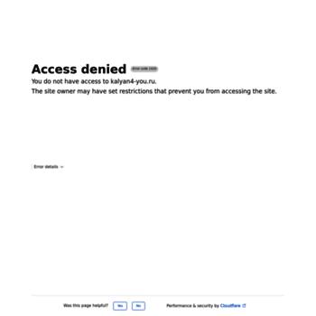 Веб сайт kalyan4u.ru