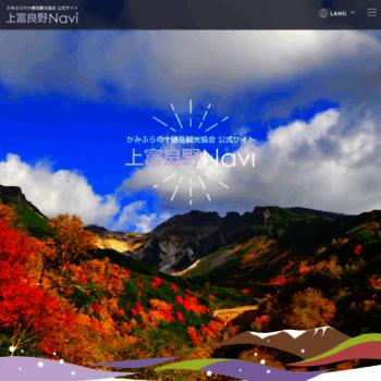 Kamifurano.jp thumbnail