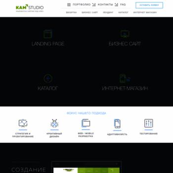 Kaminskiy-design.com.ua thumbnail