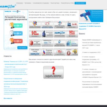 Kaminsoft.ru thumbnail