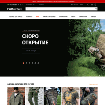 Kamo-uniforma.ru thumbnail