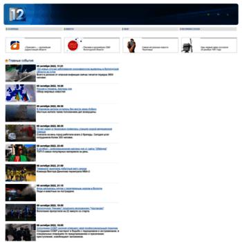 Kanal12.ru thumbnail