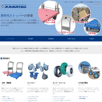 Kanatsu.com thumbnail