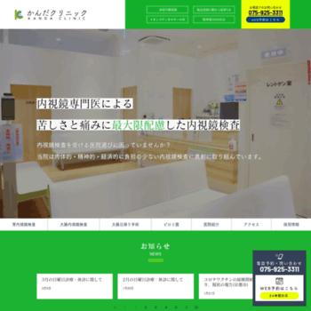 Kanda-clinic.jp thumbnail