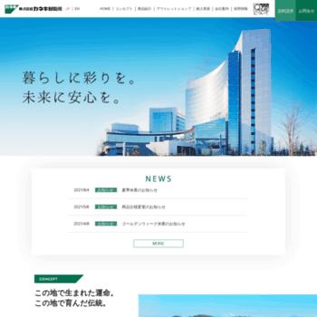 Kaneki.co.jp thumbnail