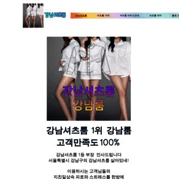 Бесплатный анализ сайта kangnam-shirtroom.net