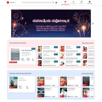 kannada pratilipi com at WI  Pratilipi | Read Stories, Poems