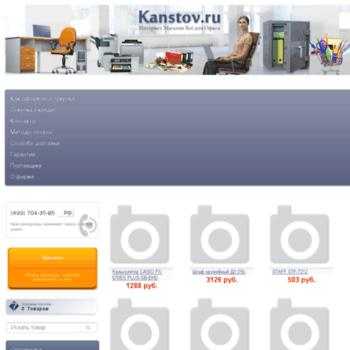 Kanstov.ru thumbnail