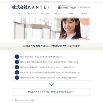 Kantei-rea.co.jp thumbnail