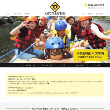Kanute-rafting.co.jp thumbnail