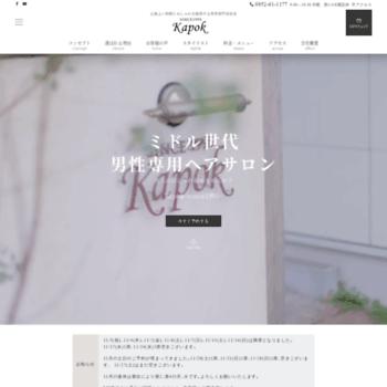 Kapok.jp thumbnail