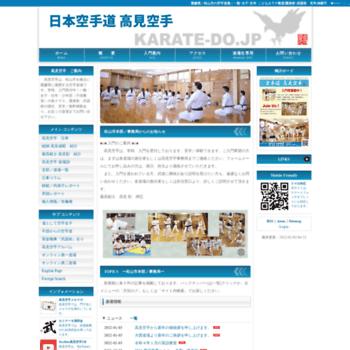 Karate-do.jp thumbnail