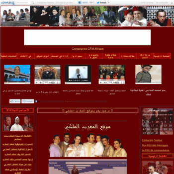 Karimedia.org thumbnail