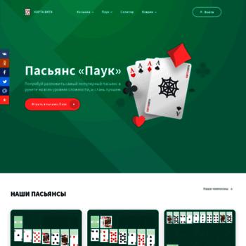 карткова гра косинка грати онлайн
