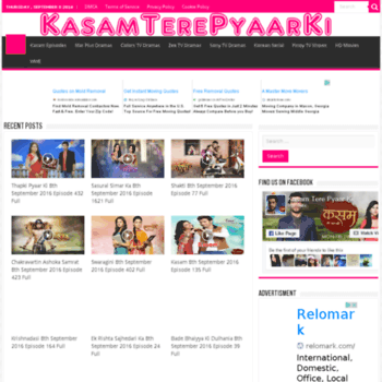 Kasamterepyaarki.org thumbnail