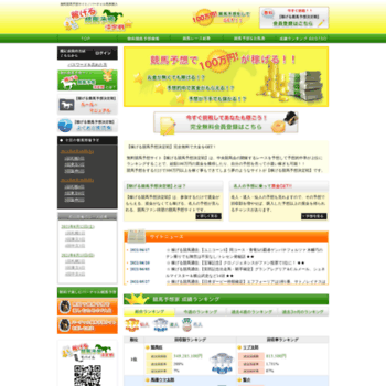 Kasekei.com thumbnail