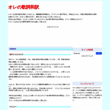 Kashiwayaku.net thumbnail