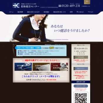 Katsushika-mc.jp thumbnail