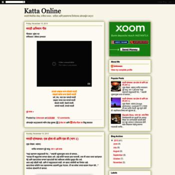 Kattaonline.com thumbnail