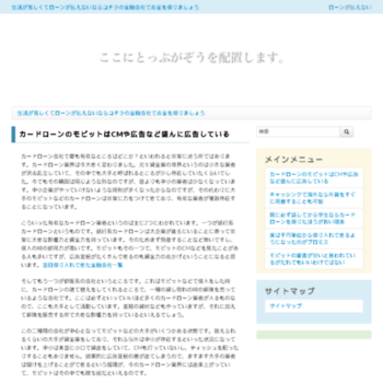Kazmad.jp thumbnail