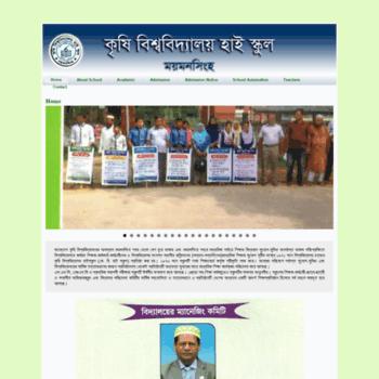Kbhsmym.edu.bd thumbnail