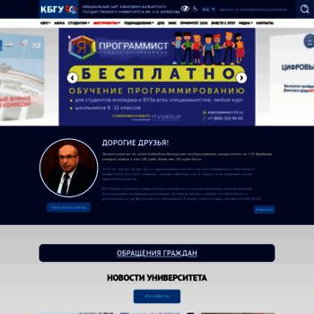 Kbsu.ru thumbnail