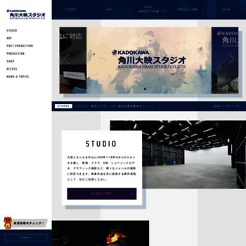 Kd-st.co.jp thumbnail