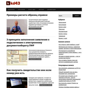 6124b2e4661c8 kd43.ru at WI. Интернет магазин дешевых товаров