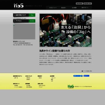 Kds-fa.co.jp thumbnail
