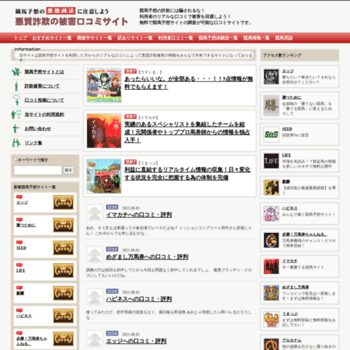 Keiba.club thumbnail