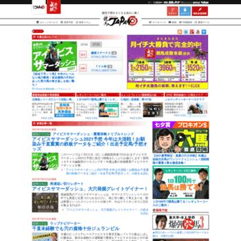 Keiba.jp thumbnail