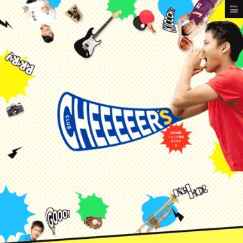 Keiho-cheers.jp thumbnail
