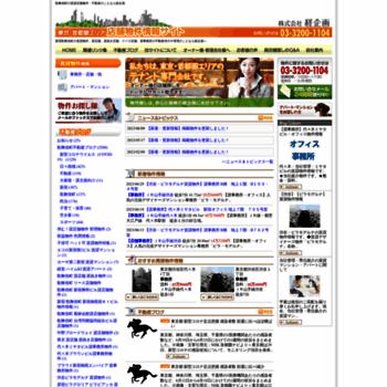 Keikikaku.jp thumbnail