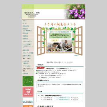 Keiwa.net thumbnail