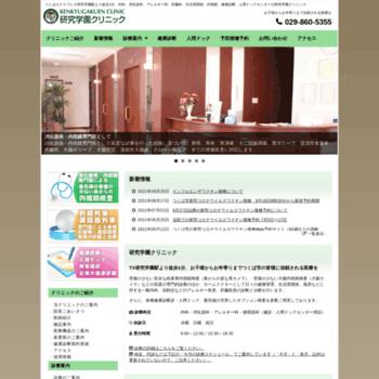Ken-cli.or.jp thumbnail