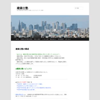 Kenchikusi.co.jp thumbnail