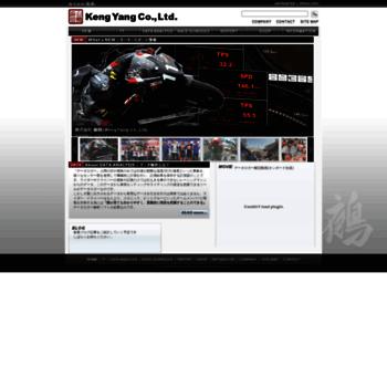 Kengyang.net thumbnail