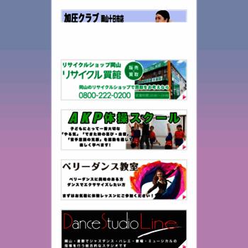 Kenkokukan.net thumbnail