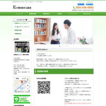 Kenmochi.co.jp thumbnail
