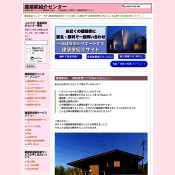 Kentikusi.jp thumbnail