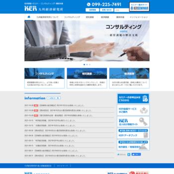 Ker.co.jp thumbnail