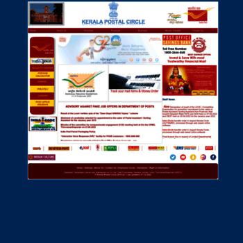 Keralapost.in thumbnail