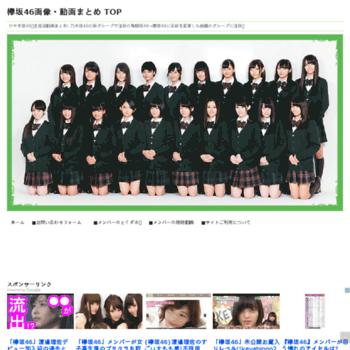 Keyakizaka46.pw thumbnail