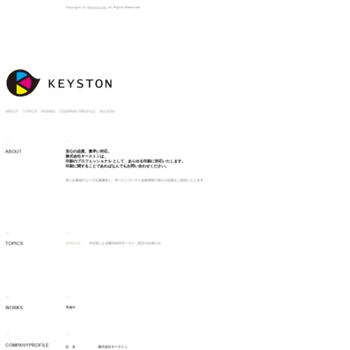 Keyston.co.jp thumbnail