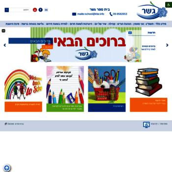 Kfarschool.org.il thumbnail