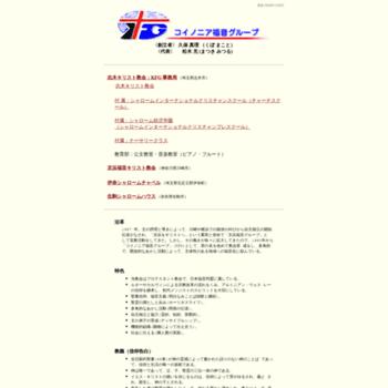 Kfg-shalom.or.jp thumbnail