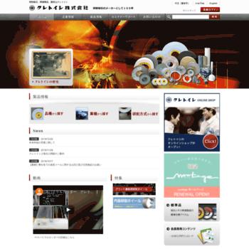 Kgw.co.jp thumbnail