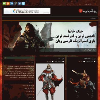 Khan-wars.ir thumbnail